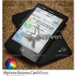 نمونه کارت ویزیت آماده با طرح گوشی موبایل – شماره ۳۰۹