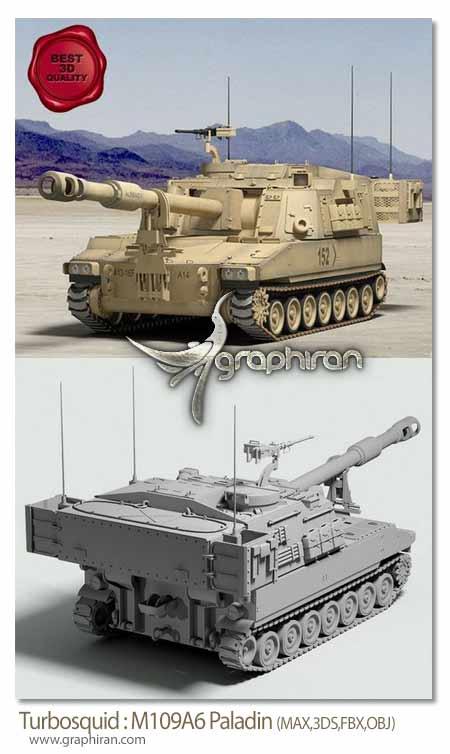 مدل سه بعدی تانک