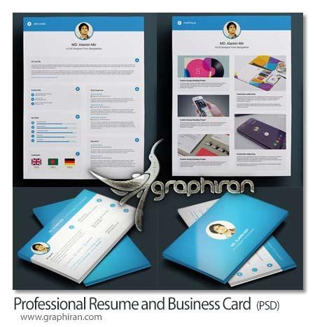 رزومه کاری و کارت ویزیت شرکت