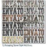دانلود ۱۲ استایل فتوشاپ سنگ و صخره Amazing Stone Style Vol.8