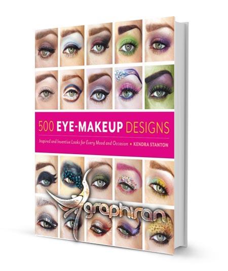 کتاب آموزش تصویری 500 نوع آرایش چشم