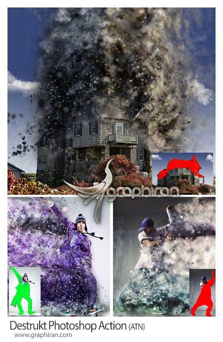 اکشن فتوشاپ تخریب و انفجار