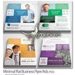 دانلود ۴ فایل لایه باز تراکت تبلیغاتی با طراحی فلت مینیمال