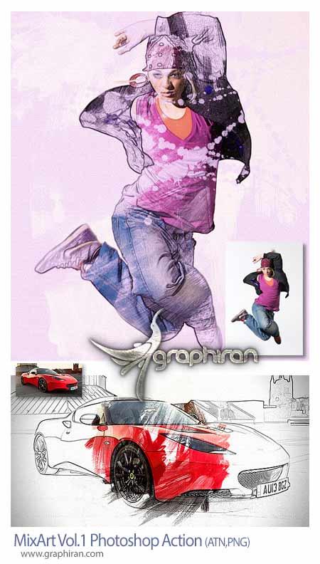 اکشن فتوشاپ افکت هنر ترکیب تصاویر