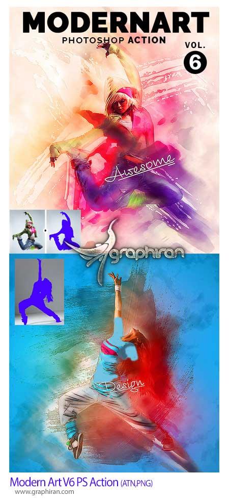 اکشن فتوشاپ اثر هنری مدرن