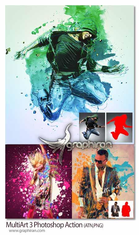 اکشن فتوشاپ افکت نقاشی ترکیبی