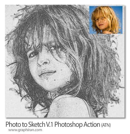 اکشن فتوشاپ تبدیل عکس عادی به نقاشی با مداد