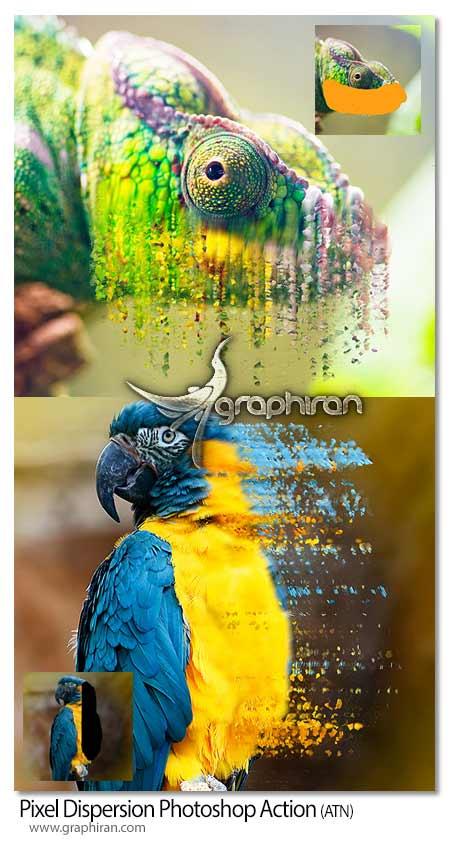 اکشن فتوشاپ انتشار پیکسلی اجزای عکس