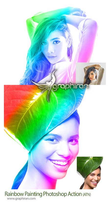 اکشن فتوشاپ نقاشی رنگین کمان