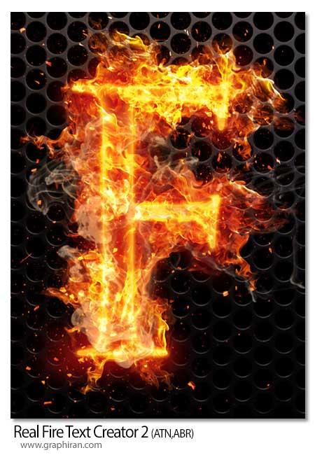 اکشن فتوشاپ ساخت افکت متن آتشی واقعی