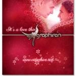 دانلود پروژه افتر افکت روزهای رمانتیک Romantic Days