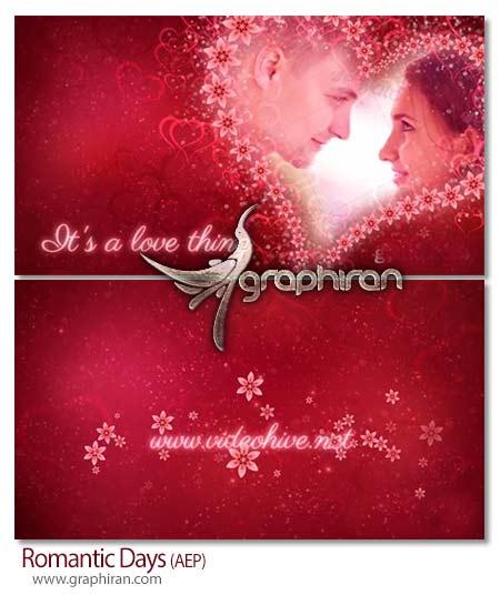 پروژه افتر افکت روزهای رمانتیک