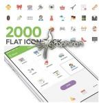 دانلود مجموعه ۲۰۰۰ آیکون فلت با ۱۷ موضوع متنوع و کیفیت بالا