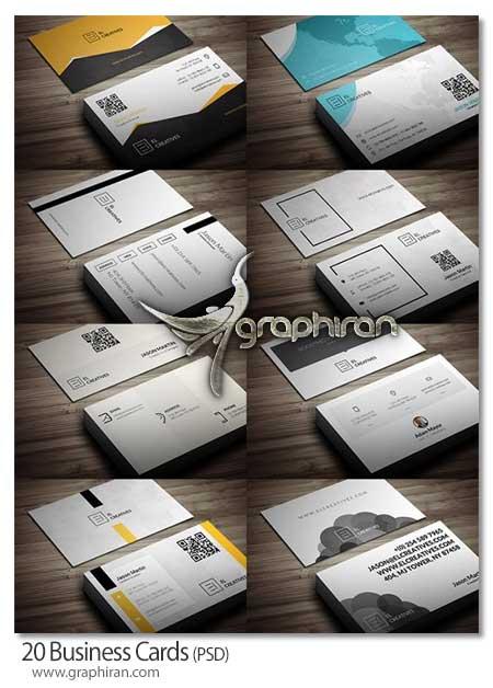 کارت ویزیت با طراحی فلت