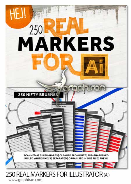 250 REAL MARKERS FOR ILLUSTRATOR ۲۵۰ براش ماژیک برای ایلوستریتور Real Markers For Illustrator