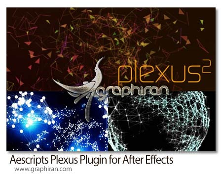 پلاگین Aescripts Plexus