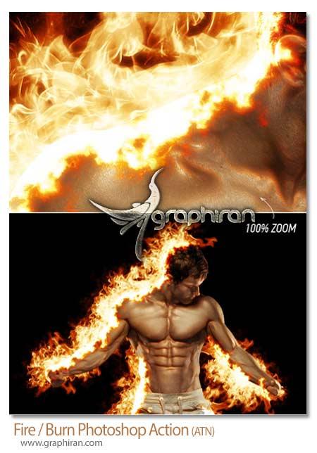 اکشن فتوشاپ آتش و سوختن