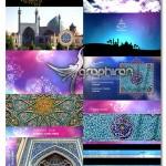 پروژه افتر افکت تیزرهای تلویزیونی ماه رمضان + فیلم آموزش