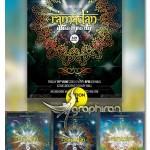 دانلود طرح پوستر ضیافت افطار ماه رمضان PSD لایه باز