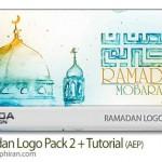 پروژه آماده افتر افکت لوگوی ماه رمضان Ramadan Logo Pack 2