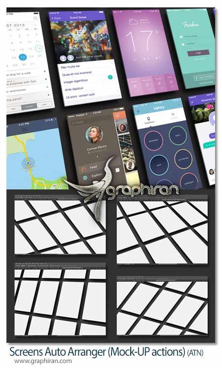 Screens Auto Arranger اکشن فتوشاپ مرتب کردن خودکار تصاویر Screens Auto Arranger