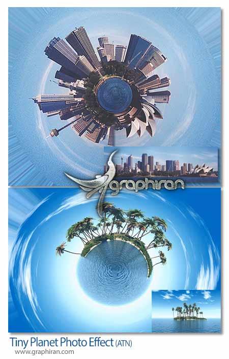 اکشن فتوشاپ ساخت افکت سیاره کوچک