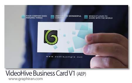 پروژه افتر افکت نمایش کارت ویزیت