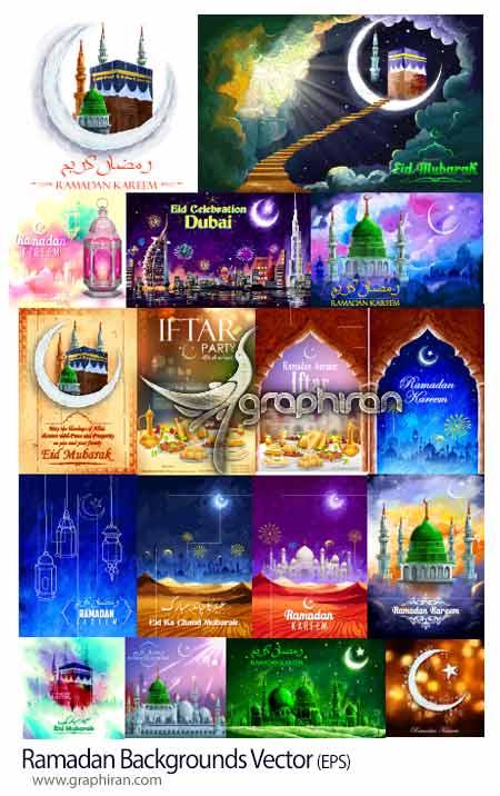 وکتورهای ماه رمضان