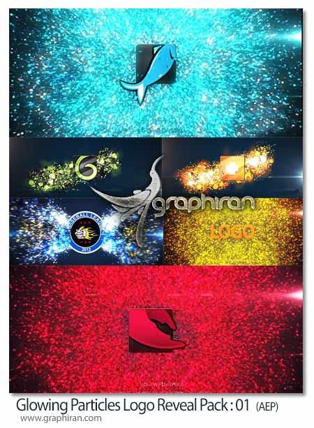 پروژه افتر افکت نمایش لوگو با ذرات درخشنده
