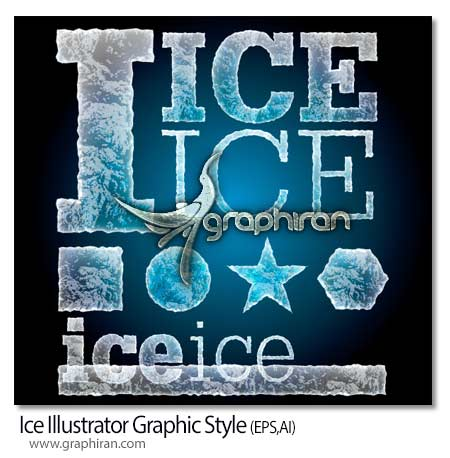 Ice Illustrator Graphic Style استایل یخ برای ایلوستریتور Ice Illustrator Graphic Style
