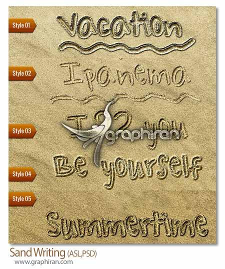 استایل فتوشاپ نوشتن روی شن های ساحل