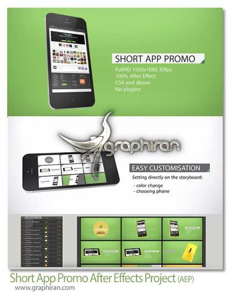 پروژه افتر افکت نمایش اپلیکیشن موبایل