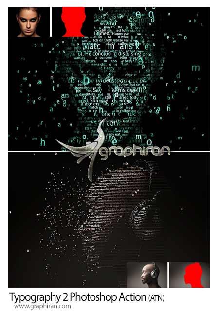 اکشن فتوشاپ ساخت تایپوگرافی خلاقانه