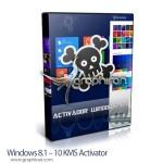 دانلود کرک جدید ویندوز ۱۰ – Windows KMS Activator Ultimate 2017 v3.3