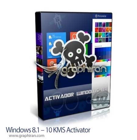 Активатор Windows 81 активация windows 81 и виндовс 8