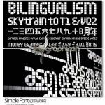 دانلود فونت انگلیسی زیبا و خلاقانه Simple Font