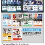 دانلود مجموعه ۶ طرح PSD لایه باز تراکت تبلیغاتی حرفه ای