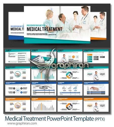 قالب پاورپوینت پزشکی