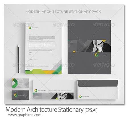 طرح آماده و لایه باز ست اداری معماری