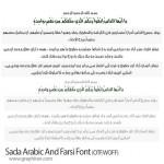 دانلود فونت عربی و فارسی صدا Sada Font Family