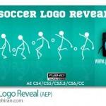 پروژه آماده افتر افکت نمایش لوگو فوتبالی Soccer Logo Reveal