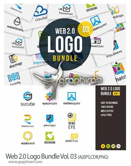 مجموعه لوگوهای لایه باز طراحی وب