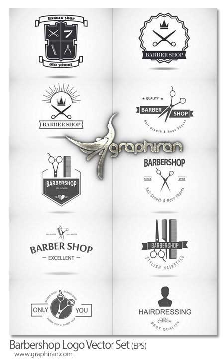 لوگوی آرایشگاه