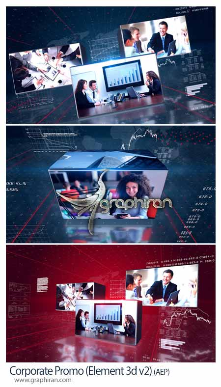 پروژه افتر افکت تبلیغاتی شرکت های تجاری
