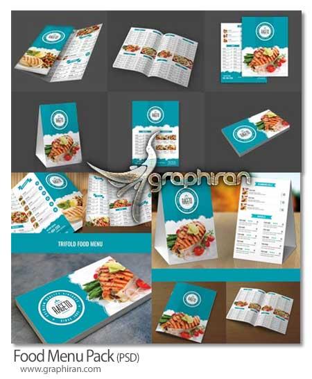 پک طرح های تبلیغاتی رستوران و غذاخوری