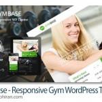قالب وردپرس باشگاه ورزشی GymBase Responsive Gym Fitness v10.6