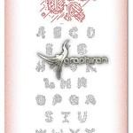 حروف انگلیسی LIDIA TF با طراحی خلاقانه به صورت وکتور