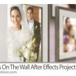 پروژه افتر افکت نمایش عکس روی دیوار Pictures On The Wall