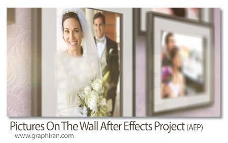 پروژه افتر افکت نمایش عکس روی دیوار