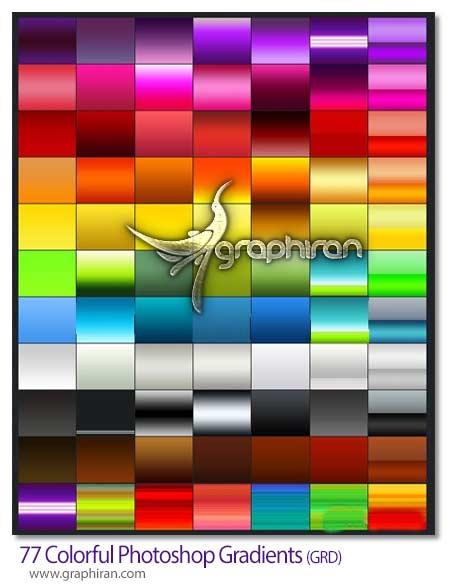 گرادیان رنگارنگ فتوشاپ